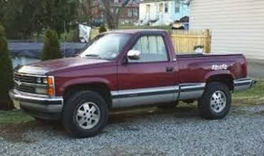 Picture for category 88-93 Chevrolet Pickup K1500